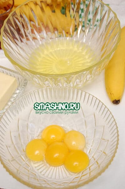 Белки в одну посуду, желтки - в другую