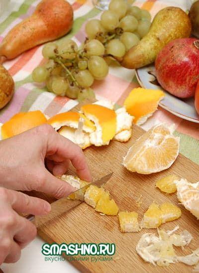 Нарезаю апельсины