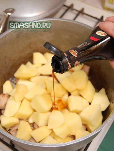 Картофель в казане и соевый соус