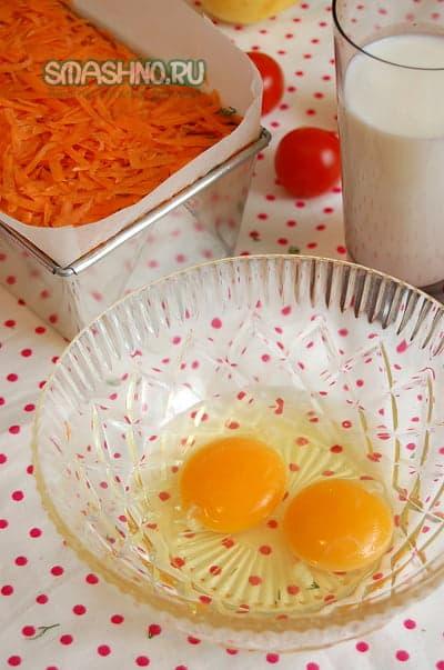 Разбиваю два яйца