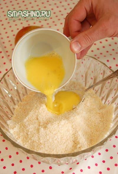 В марципановую муку добавляю яйцо
