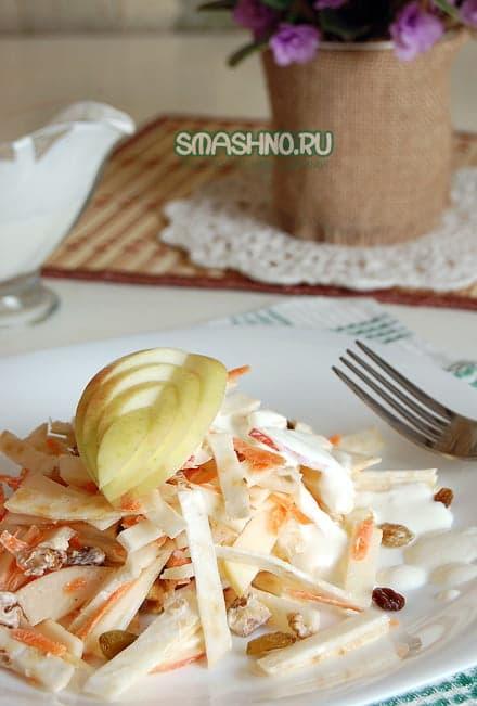 Салат из корневого сельдерея, фото