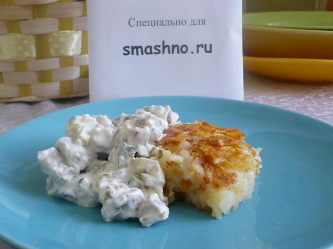 Картофель рёшти с селёдочным соусом