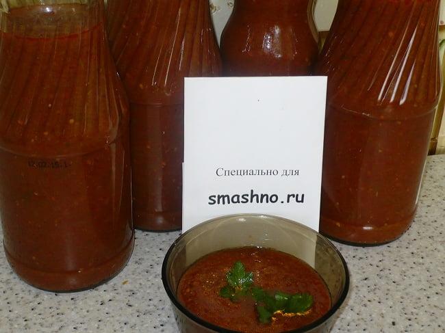 Томатный соус