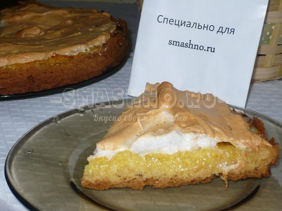 Пирог Цитрус