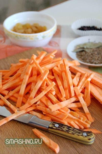 Подготовленная морковка