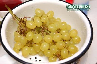 Помыл виноград