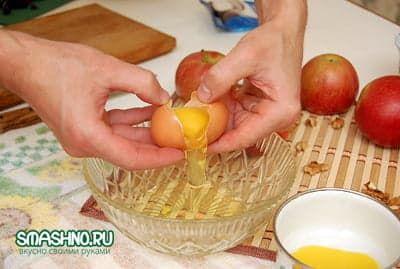Отделяю белки от желтков