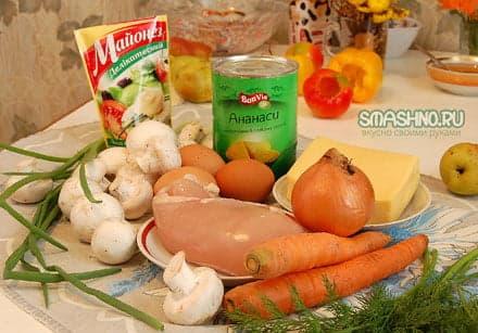 Продукты для слоеного салата с курицей