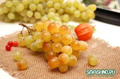 Красивый виноград, правда?