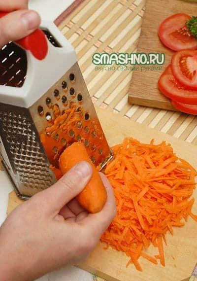 Морковку - на крупной терке