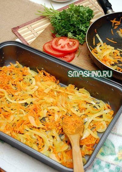 Выложил слой лука с морковкой