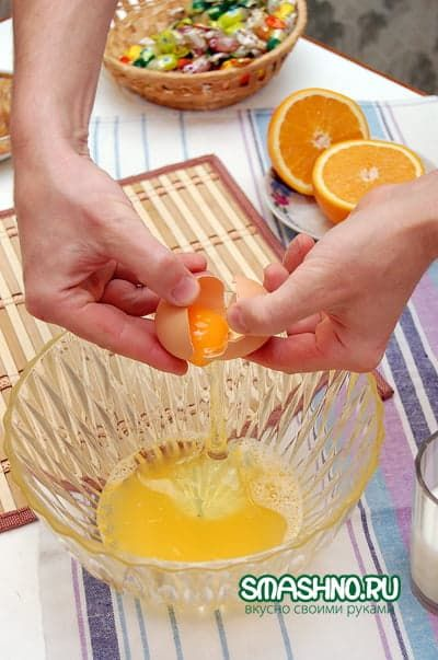 Добавляю яйцо