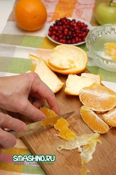 Очищаю, нарезаю апельсин