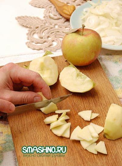 Вот так нарезал для салата яблоки