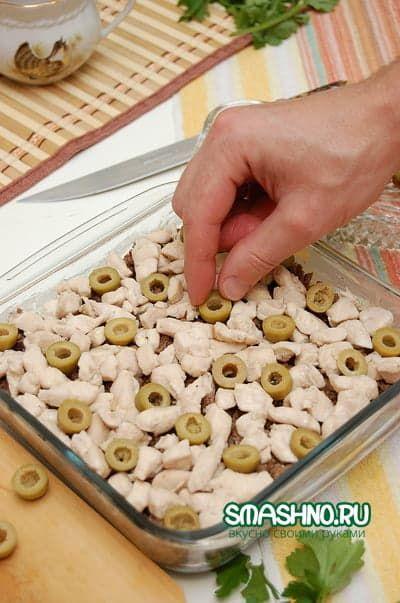 Выкладываю оливки