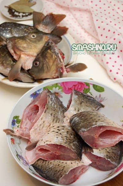 Нарезанная рыба