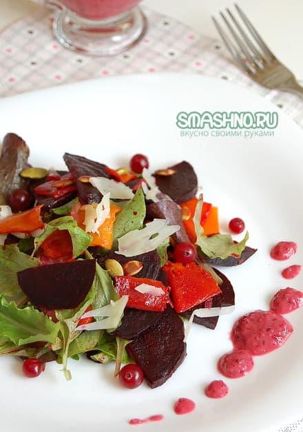 Готовый тыквенный салат