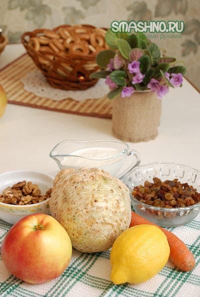 Набор продуктов для сельдерейного салата