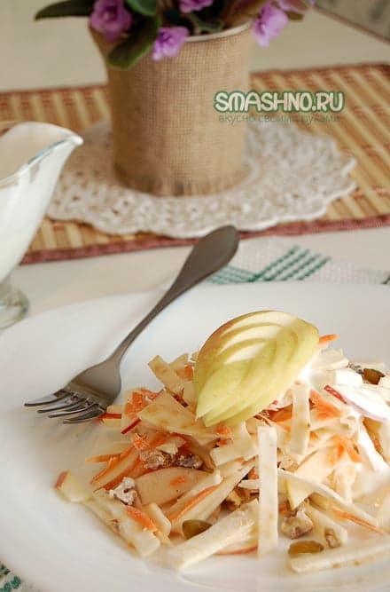 Салат из корня сельдерея с яблоком, фото
