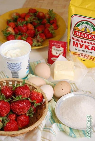 Набор продуктов для клубничного пирога