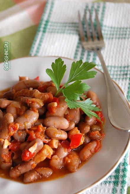 Тушеная с овощам фасоль
