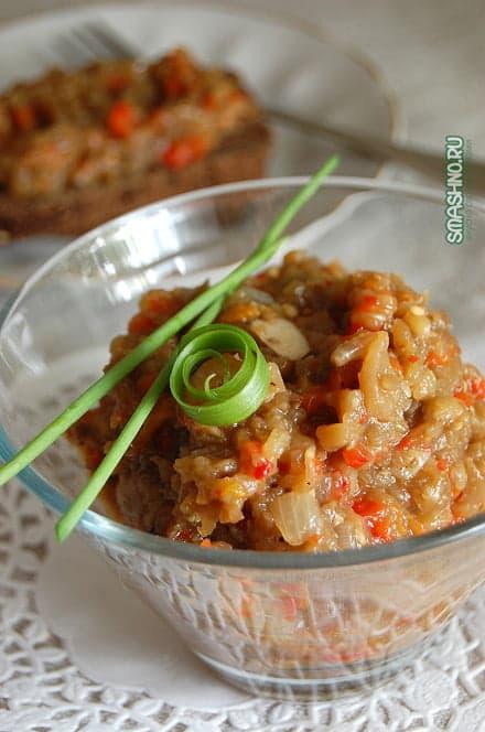 Икра из запеченный баклажанов и помидоров с болгарским перцем