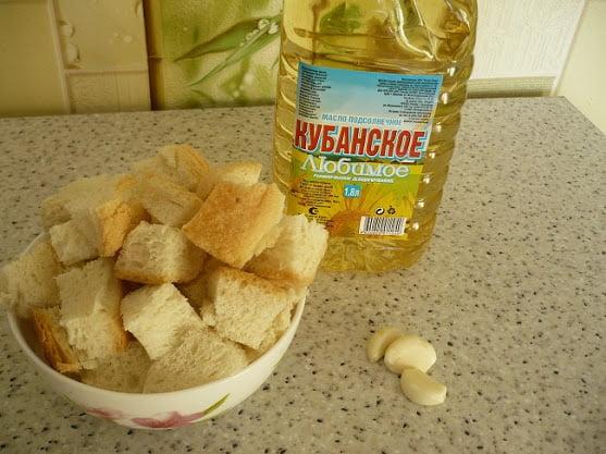Ингредиенты необходимые для приготовления сухариков