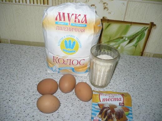 Ингредиенты необходимые для приготовления бисквита