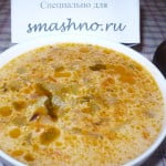 Готовый ячневый суп с плавленным сырком