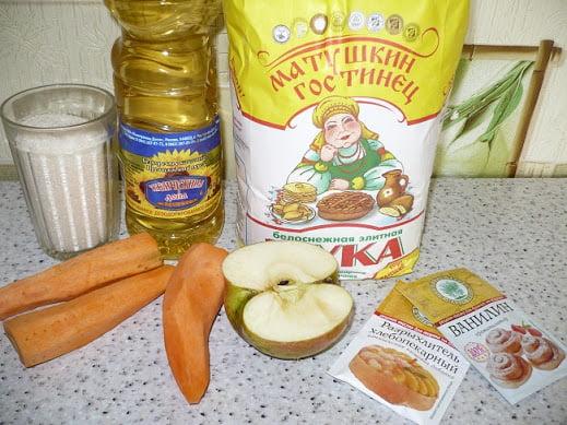 Ингредиенты необходимые для приготовления постного кекса