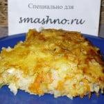 Запеканка с рисом и кабачком