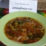 Суп «Из всего»