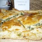 Простой пирог с зелёным луком
