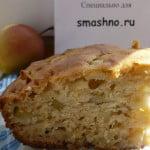 Готовый яблочный пирог Экономный