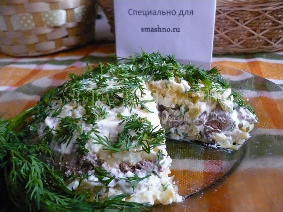 Картофельный салат с печенью