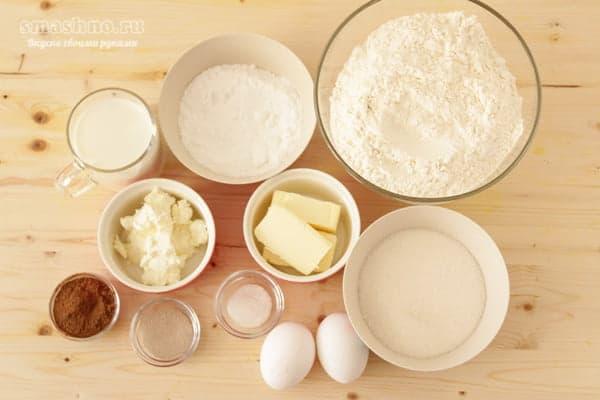 Мука, сахарная пудра, сахар, масло сливочное масло, яйца, корица, крем-чиз, молоко