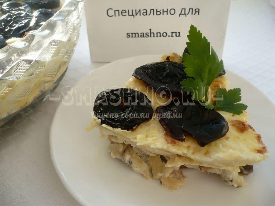Салат с сайрой и черносливом