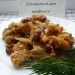 Свинина, тушёная с капустой и фасолью