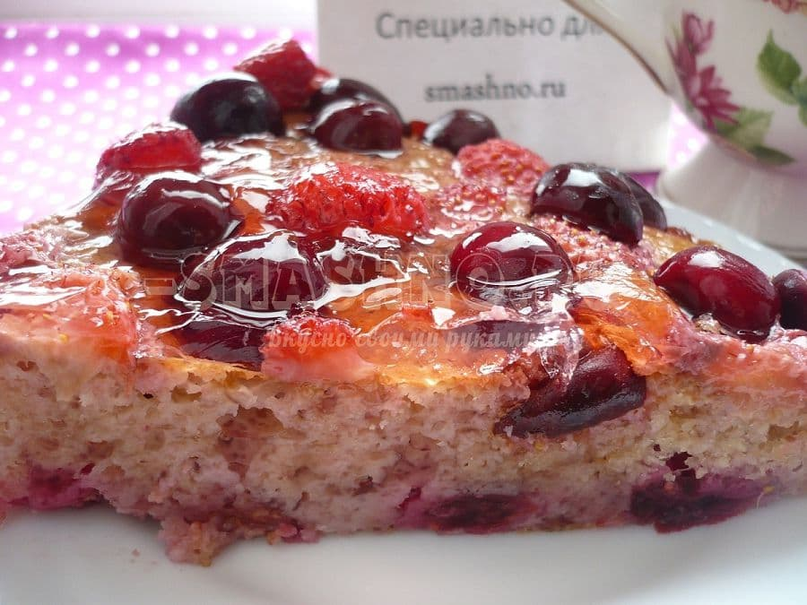 Пирог Ягодка