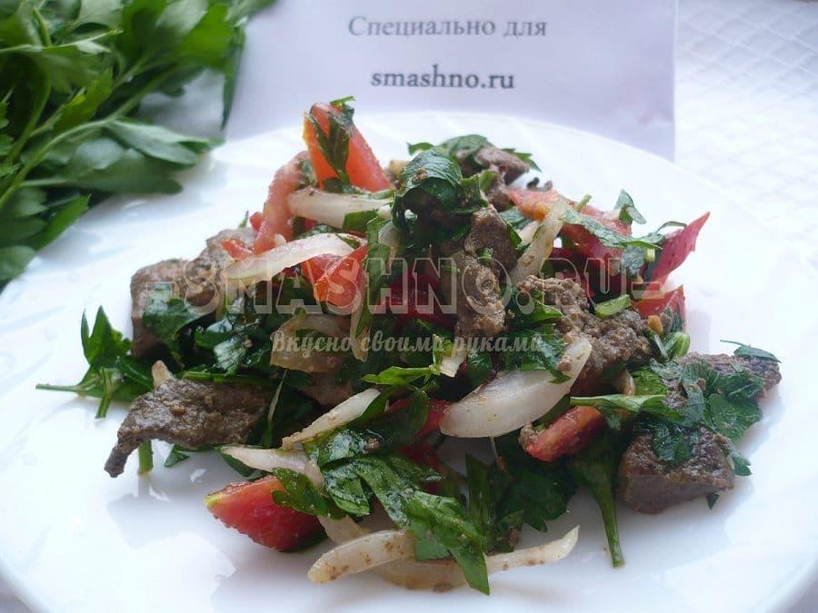 Печёночный салат