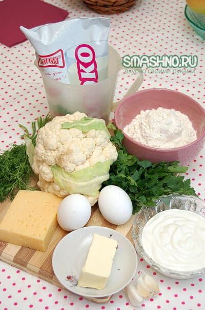 Цветная капуста, молоко, сыр, сливочное масло, мука, яйца, зелень, сметана