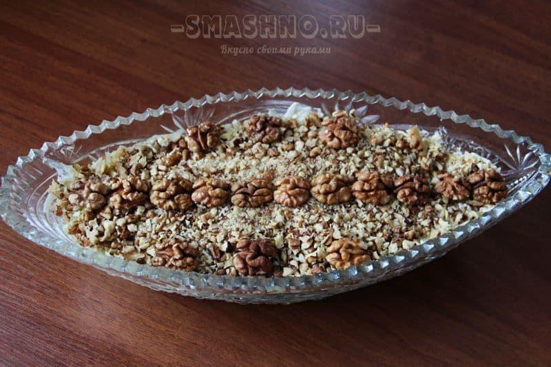 Салат Королевский с грецкими орехами