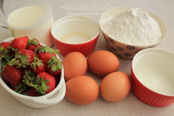 Яйца, сахарная пудра, винный уксус, кукурузный крахмал, сливки