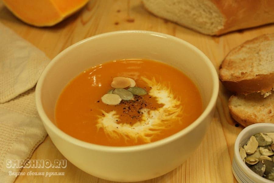 Тыквенный суп-пюре на бульоне