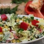 Салат с пекинской капустой, кукурузой и перцем