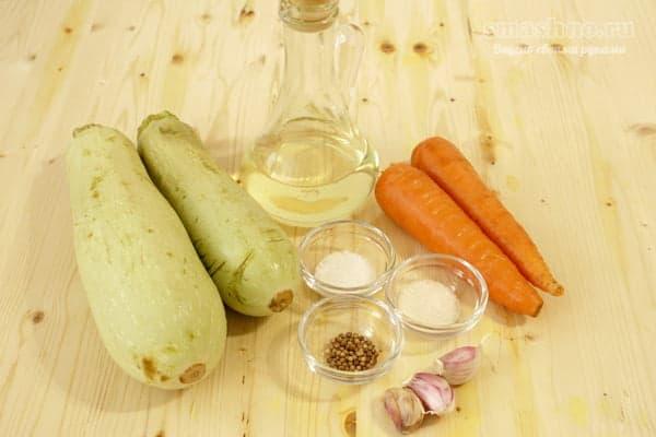 Кабачки, морковь, чеснок, соль, сахар, масло, кориандр