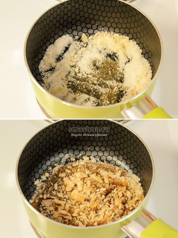 Приготовление карамели из сахара