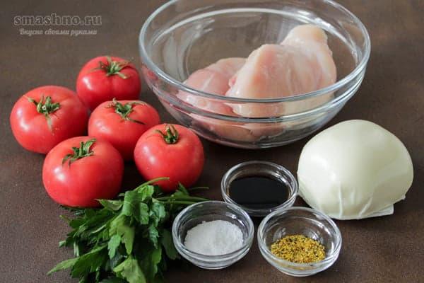 Куриное филе, помидоры, сыр сулугуни, приправы, свежая петрушка